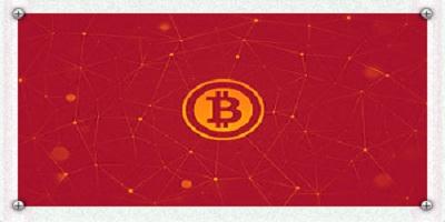 Bitcoin se bloquea