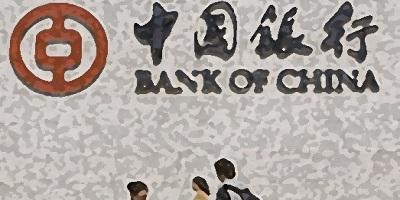 Banco Central China