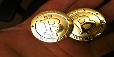 Las monedas físicas acuñadas de Bitcoin