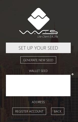 Waves Lite Client-frase semilla