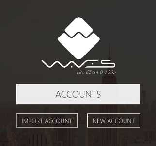 Waves Lite Client-importar cuenta