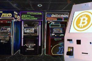 Cajeros automáticos Bitcoin ATM