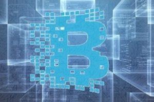 Invertir en la tecnología blockchain